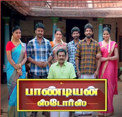 Pandian Stores 15-04-2019 Vijay TV Serial