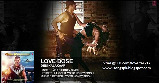 песни о любви скачать бесплатно: