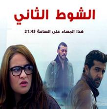 فيلم مغربي جديد 2015