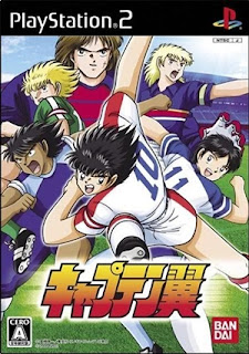Free Download Captain Tsubasa (NTSC-J) | ISO PS2