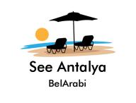 اكتشف أنطاليا بالعربي