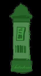 Litfaß-Säule