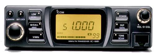Icom IC-681