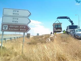 Governo israelense reforça segurança na área de Judeia e Samaria