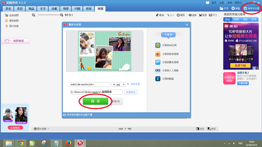 Tutorial Xiu Xiu Meitu - Menyimpan foto hasil edit