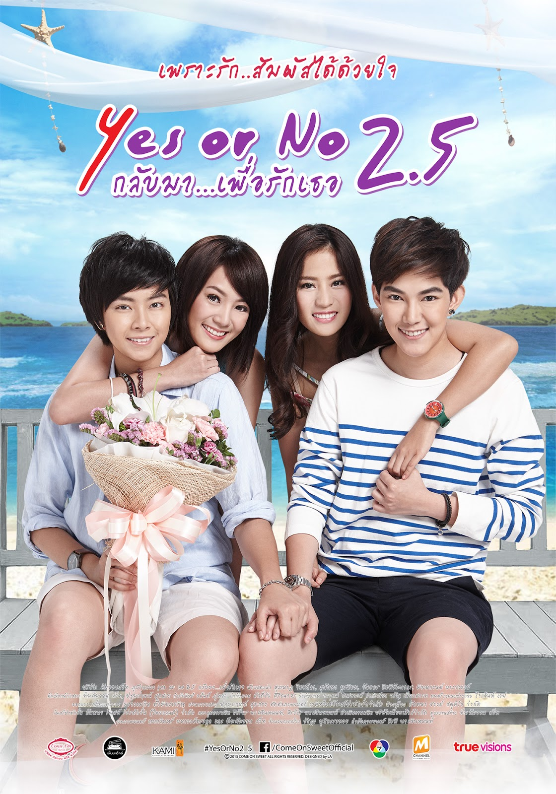 Yes Or No 2 [Engsub]
