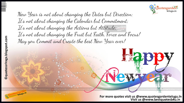 Happy  new year Inspirative lines sms messages for for friends