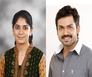 Actor Karthi and Ranjani Photo