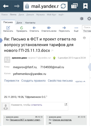 Новости в невском район спб