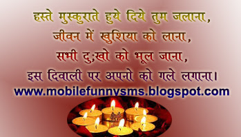 DIWALI GREETING QUOTES
