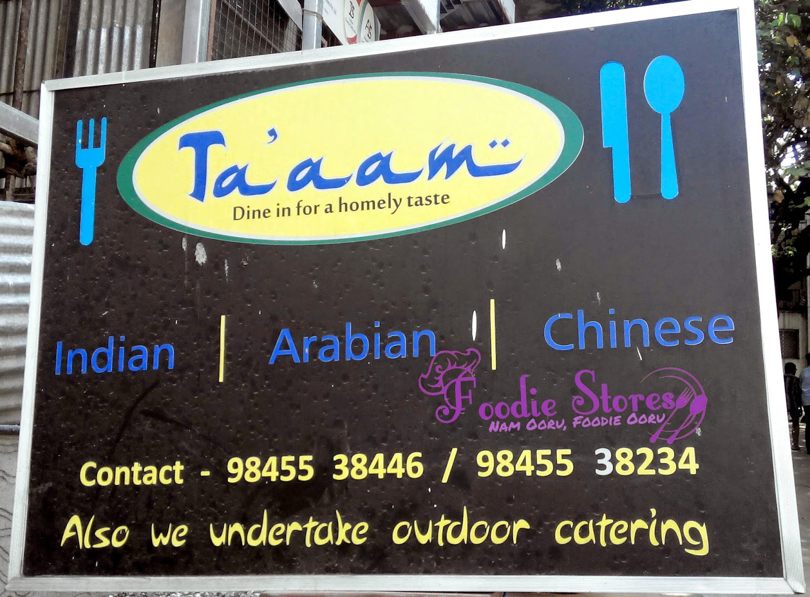 Ta'aam Restaurant