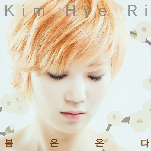 haedo asian singles Girl i need a girl mwol haedo i'm sick of being single taeyang (태양)-i need a girl [ft gd & sandara park.
