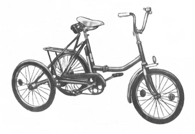 ЖВЗ 195-211 (трёхколёсный, складной)