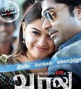 Vaalu 2015 Tamil Movie