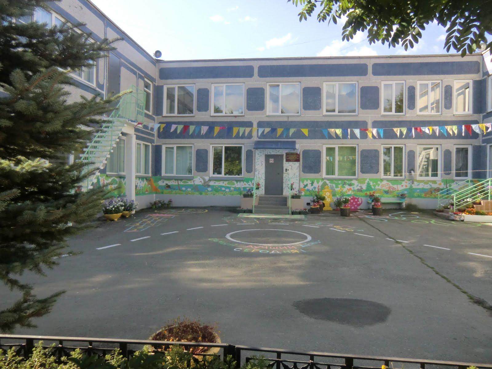МБДОУ детский сад № 452