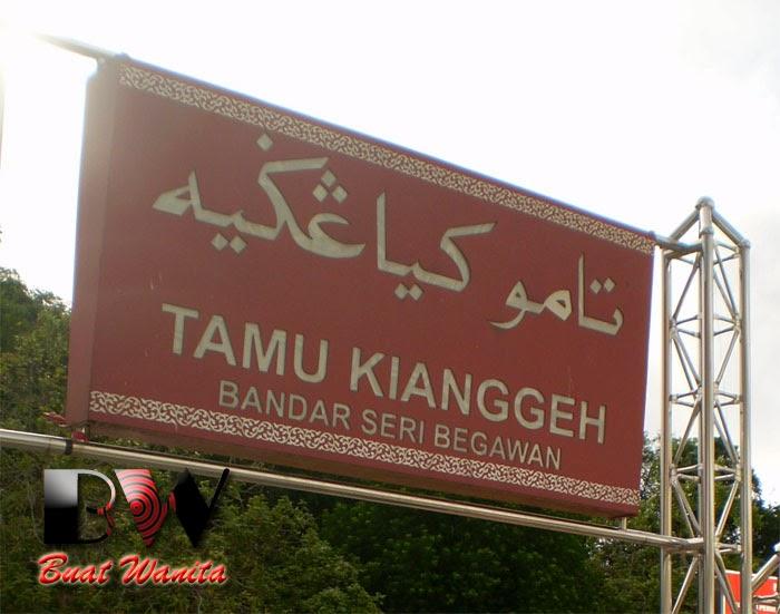 http://buatwanita.blogspot.com/2014/03/tamu-kianggeh-bandar-seri-begawan-brunei.html