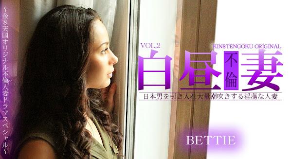 [FULL HD] 金8天国 1180 金8天国オリジナル不倫ドラマスペシャル 白昼不倫妻 Vol,2