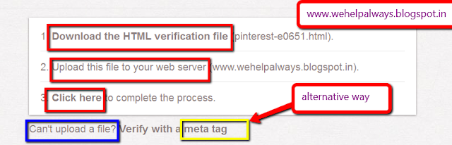 verify website via pinterest