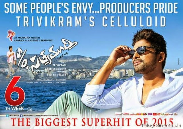 son of satya murthy posters ,Allu Arjun Son of Satyamurthy images,Son of Satyamurthy 6 week wallpapers