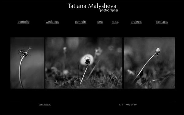 Photographer Tatyana Malysheva
