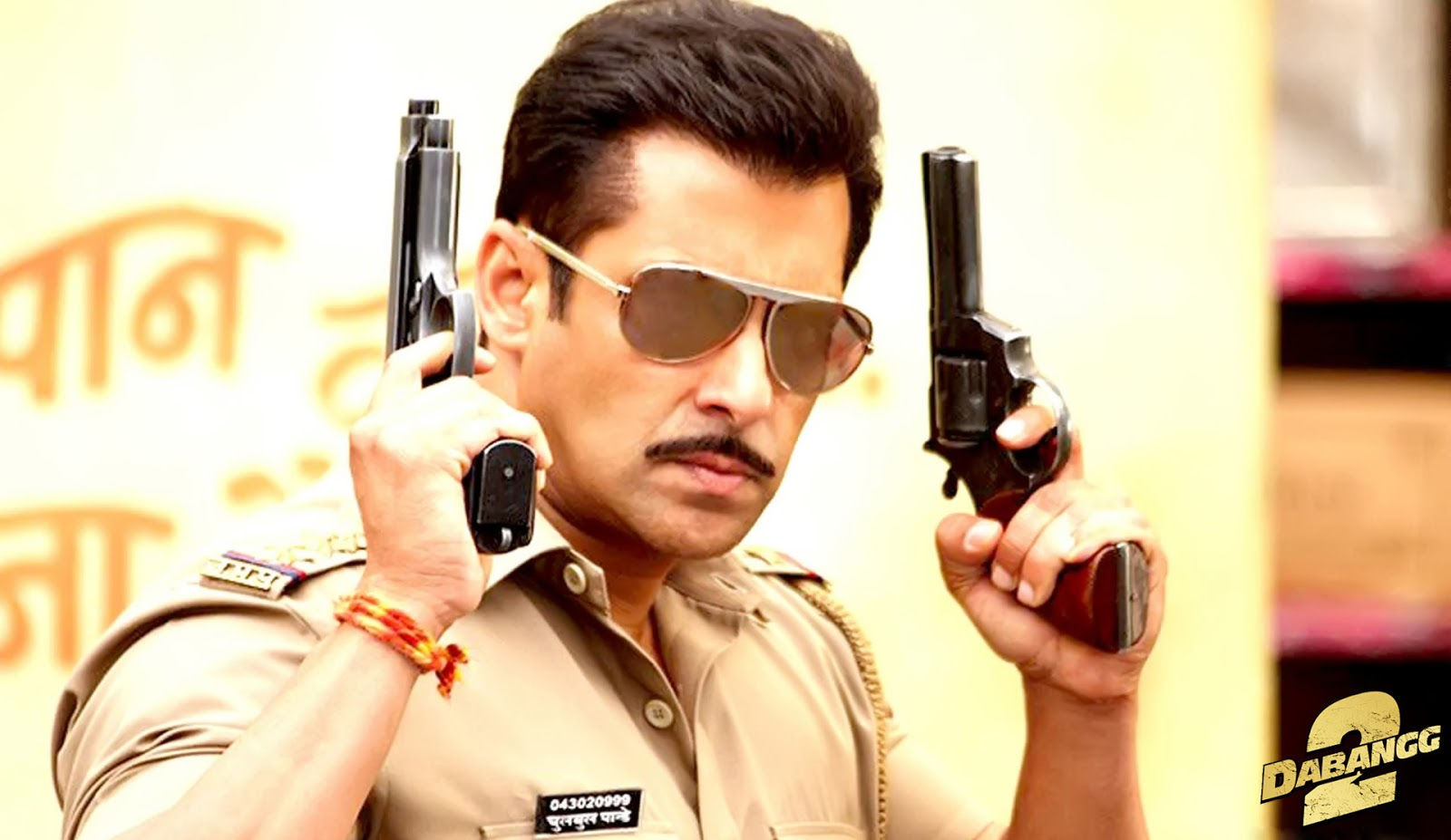 Dabangg Salman Khan High Quality Wallpaper