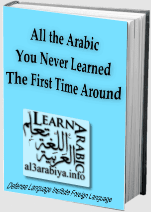 all+the+arabic+you.png (303×424)