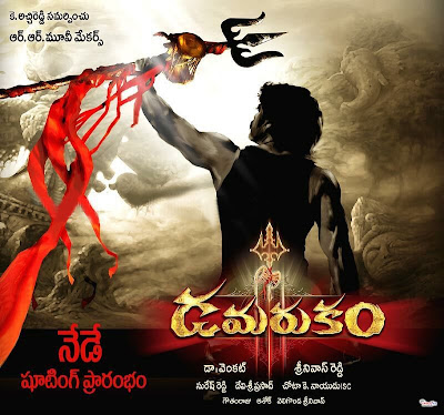http://1.bp.blogspot.com/-r9oTvHsHw70/TVXdlI4mC6I/AAAAAAAAFLE/s0XwqCuLrJQ/s1600/damarukam_nagarjuna_movie_posters_wallpapers_01.jpg