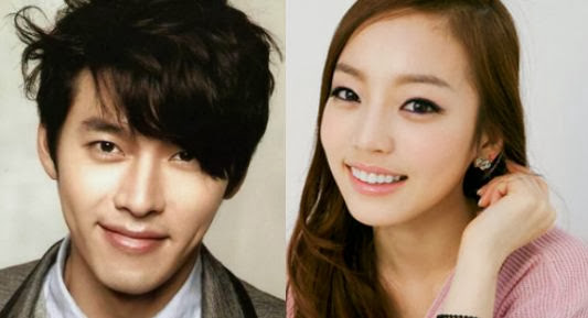 Hyun Bin and Goo Hara Receives Awards for Financial Savings