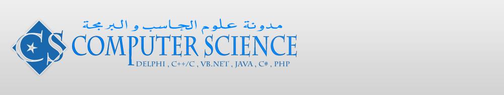 Computer Siences Algeria