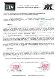 Solicitamos al Gerente de la Extinta Agencia Andaluza del Agua que realice una evaluación de riesgo