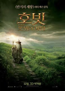 Chuyến Hành Trình Không Định Trước - The Hobbit: An Unexpected Journey