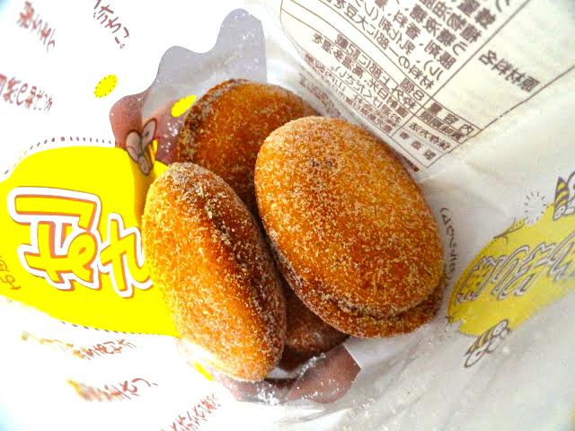 Hachimitsu Ichiban Cake Snack from Daiso