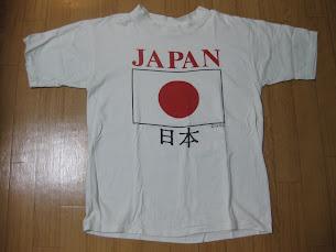 Cheer up !   JAPAN