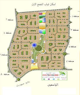ارض للبيع بالتجمع الخامس 600 متر ياسمين 6 قطعة مميزة على حديقة 6.5 مليون جنية