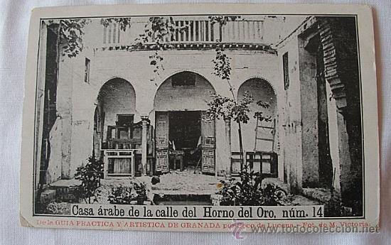 Casas moriscas casa horno del oro - Casa horno de oro ...