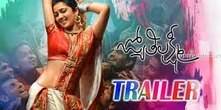 Jyothi laxmi trailer - Charmi new movie trailer- tollywood news