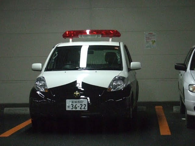 """JDM is My Life..."""": Japan Police Car - Passo 06"""