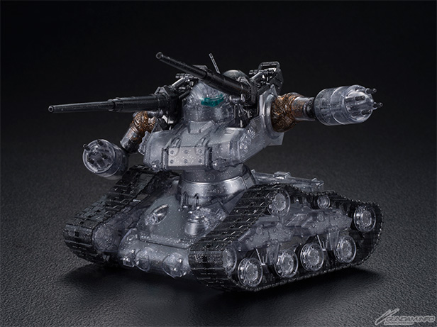 Guntank Early Type Theatrical Limited Clear Version