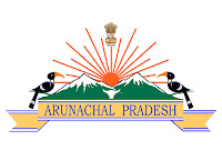 Arunachal Pradesh, 10th, LDC, UDC, Clerk, MTS, arunachal pradesh logo