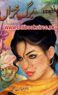 Barg e Khizan Novel By Dr Abdur Rab Bhatti