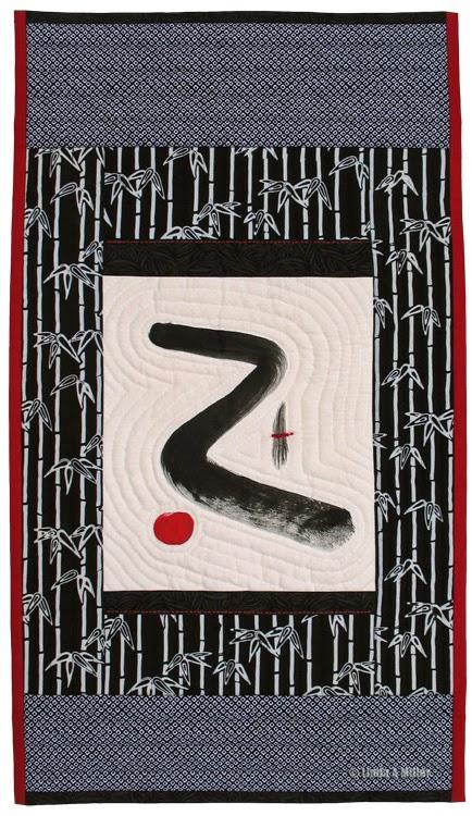 Echo    © 2012 Linda A. Miller