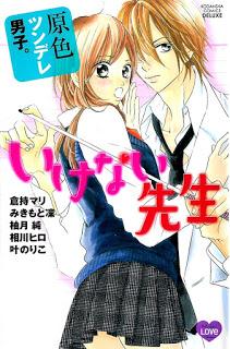 Genshoku Tsundere Danshi Ikenai Sensei 1/1 Tomos [Manga][Español][MEGA-USERSCLOUD]