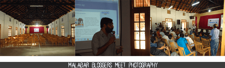 Malabar Blogger Meet Photography