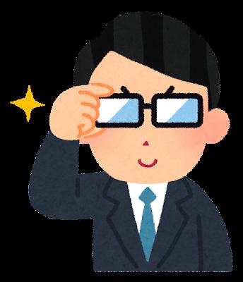businessman_dekiru ★☆Nexus・Xperia・Galaxy・ARROWSの画面修理お任せ下さい☆★