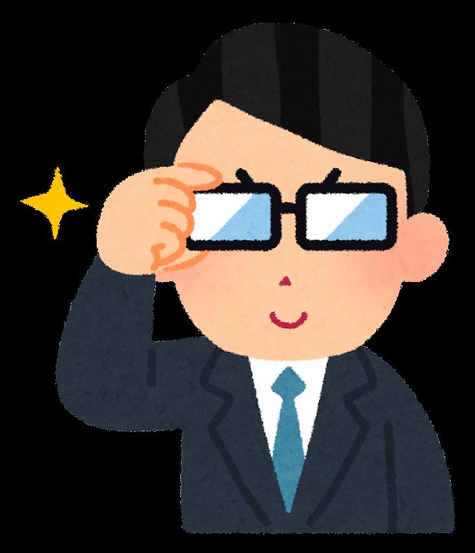 できる会社員のイラスト(男性 ...