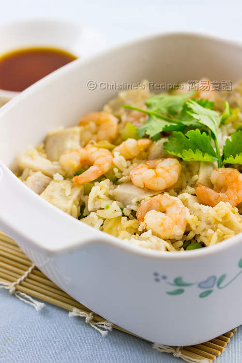 蝦仁芋頭飯 Prawns and Taro Rice01