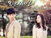 Ugly Alert - Gong Jun Su