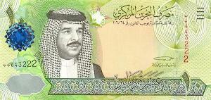 http://1.bp.blogspot.com/-rBVvXFrtyAg/UBNUqsoZFRI/AAAAAAAAFkQ/jsmEjN4FWyU/s300/bahrain10-2008.png
