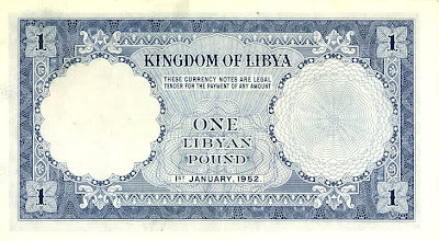 Kingdom of Libya money currency notes Libyan pound banknote bill