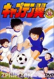 Giấc Mơ Sân Cỏ - Captain Tsubasa (1983) Poster